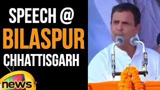 Rahul Gandhi Speech at Bilaspur, Chhattisgarh | Rahul Gandhi Latest|Mango News - MANGONEWS