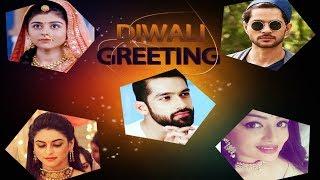 TV celebs wish a Happy Diwali! | Exclusive | Tellychakkar | - TELLYCHAKKAR