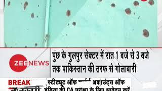 Breaking News: Ceasefire violation by Pakistan in Poonch - ZEENEWS