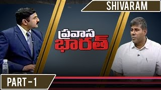 Black money case: Full list of names, SIT's next steps and more| Pravasa Bharat -1 : TV5 News - TV5NEWSCHANNEL