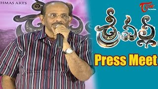 Srivalli Telugu Movie Press Meet | Rajath, Neha Hinge | #Srivalli - TELUGUONE