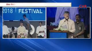 AP CM Chandrababu Naidu Full Speech At Vizag Fintech Festival | CVR NEWS - CVRNEWSOFFICIAL