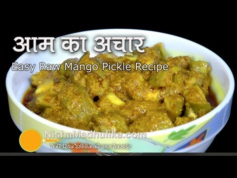 Mango pickle recipe | Aam ka achar recipe
