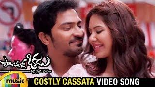 Pandavullo Okkadu Movie Songs | Costly Cassata Full Video Song | Vaibhav | Sonam | Mango Music - MANGOMUSIC