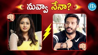 Anchor Ravi v/s Anchor Lasya | నువ్వా నేనా? | Ravi & Lasya Controversy | Celebrity Buzz With iDream - IDREAMMOVIES