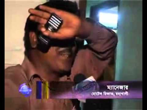 Bangladesh Hotel Sex Worker (Prostitut)