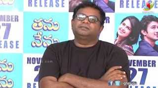 Thanu Nenu Movie Press Meet || Director Ram Mohan || Avika Gor, Santosh Sobhan - IGTELUGU