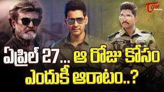 Why Star Heroes Special Interest On That Date ? - TeluguOne - TELUGUONE