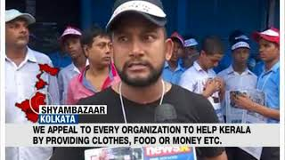 The real heroes of Kerala - Kolkata's aid brigade - NEWSXLIVE