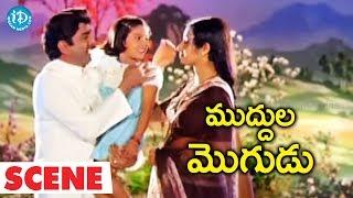 Muddula Mogudu Movie Climax Scene    ANR, Sridevi, Suhasini, Sarathbabu - IDREAMMOVIES