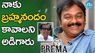He Asked For Brahmanandam - VV Vinayak || #KhaidiNo150 || Dialogue With Prema - IDREAMMOVIES