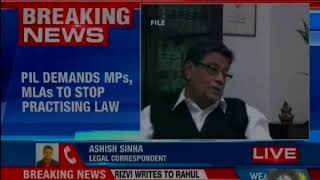 AGI KK Venugopal opposes PIL in SC that wants MPs and MLAs to stop practising law - NEWSXLIVE