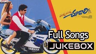 Malli Malli Choodali Telugu Movie Songs Jukebox ll Venu, Janani - ADITYAMUSIC