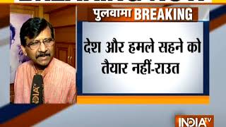 Shivsena reacts to Pulwama terror attack - INDIATV
