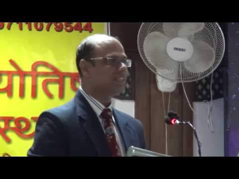 SEMINAR/CONVOCATION 2014 OF NAVYUG JYOTISH SHIKSHAN SANSTHAN