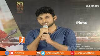 Satya Gang Press Meet | Suman | Pratush, Harshitha | Niramala Prabhas | iNews - INEWS