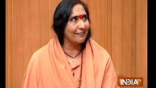 साध्वी ऋतम्भरा ने कहा- हिंदू अब अपना धैर्य खो रहे हैं, यह देश राघवेंद्र का है, बाबर का नहीं - INDIATV