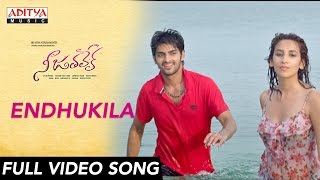 Endhukila Full Video Song || Nee Jathaleka Video Songs || Naga Shourya, Sarayu, Parul Gulati - ADITYAMUSIC