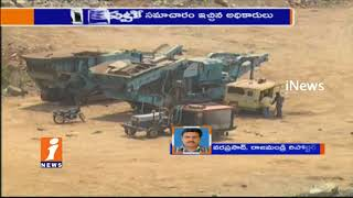 SubContractors Stopped Polavaram Project Works Due To Transstroye Bills Pending | iNews - INEWS