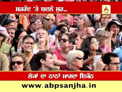 ABP SANJHA SPECIAL: Retreat ceremony at Attari-Wagah border from Public eye