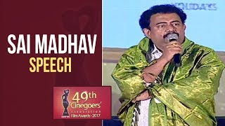 Burra Sai Madhav Speech @ Cinegoer 49th Film Awards | TFPC - TFPC