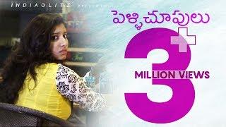 Pelli Choopulu ll Telugu Comedy Short Film 2016