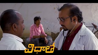 Vidhatha //latest telugu Short film 2020 //Directed by Aarudra Mahvir - YOUTUBE