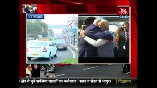 दोस्ती का प्रगति पथ: PM Modi, Benjamin Netanyahu's To Hold Mega Roadshow In Gujarat Today - AAJTAKTV