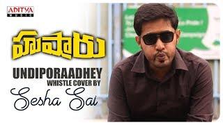 Undiporaadhey Whistle Cover by Sesha Sai || Hushaaru Songs - ADITYAMUSIC