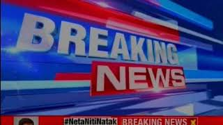 Maharashtra CM Devendra Fadnavis visits Atal Bihari Vajpayee at AIIMS to enquire his health - NEWSXLIVE