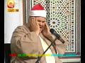 Amazing Quran Recitation(Siddiq Mahmood Minshawi In Qtv)By Visaal