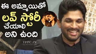 Allu Arjun About Pooja Hegde   I Want To Do One More Film With Her   DJ Duvvada Jagannadham   TFPC - TFPC