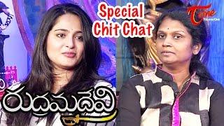 RudramaDevi Anushka Special Chitchat | Anushka, Guna Sekhar's Family - TELUGUONE