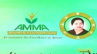 Ajith, Vijay, Vijayakanth trolled at Amma Sport Foundation Event
