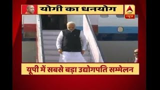 Investors Summit 2018: PM Modi reaches the venue in Lucknow - ABPNEWSTV