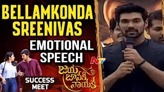Bellamkonda Sreenivas Emotional Speech @ Jaya Janaki Nayaka Success Meet || Rakul Preet - NTVTELUGUHD