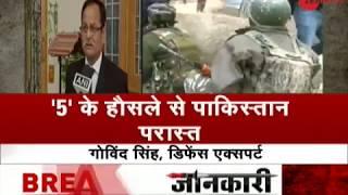 Jammu & Kashmir: Five jawans martyred in Kupwara encounter - ZEENEWS