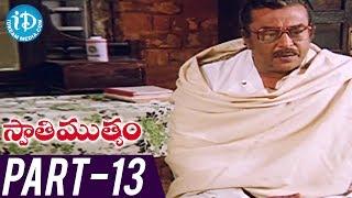 Swati Mutyam Full Movie Parts 13/14 - Kamal Haasan, Radhika - IDREAMMOVIES