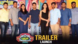 Pedavi Datani Matokatundi Movie Trailer Launch | Ravan | Payal Wadhwa | TFPC - TFPC