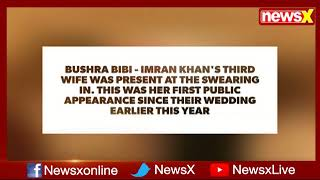 Imran Niazi Khan takes oath as 22nd Prime Minister of Pakistan - NEWSXLIVE