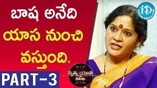 Classical Dancer Swathi Somanath Exclusive Interview Part #3 || Nrithya Yathra With Neelima - IDREAMMOVIES