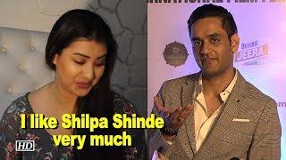 I like Shilpa Shinde very much: Vikas Gupta - IANSINDIA