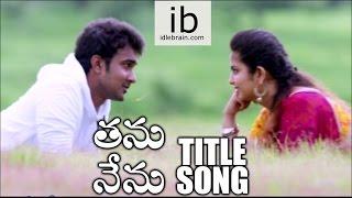 Thanu Nenu title song trailer - idlebrain.com - IDLEBRAINLIVE