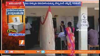 TRS MLA Ravi Shankar Casts His Vote With His Wife In Burugupalli | Gram Panchayat Election | iNews - INEWS
