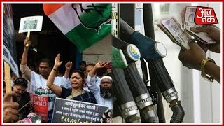 Congress To Hold Protests Today Against Increasing Fuel Prices | Khabrein Superfast - AAJTAKTV