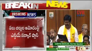 TDP Avanthi Srinivasa Rao on Visakha Railway Zone | Parliament | CVR News - CVRNEWSOFFICIAL