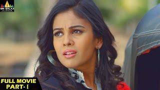 Chitram Bhalare Vichitram Full Movie | Part 1/2 | Chandini, Manoj Nandam | Sri Balaji Video - SRIBALAJIMOVIES