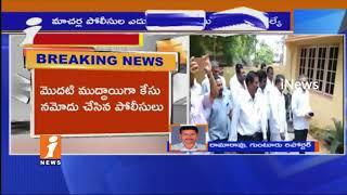 Pinnelli Venkatarami Reddy Surrender in Police Station in TDP Leader Papi Reddy Muder Case   iNews - INEWS