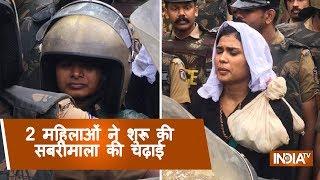 Sabarimala row: Two women begin climbing hill shrine under police proection - INDIATV
