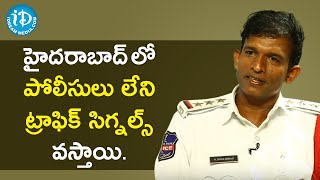 Unmanned Traffic Signals in Hyderabad - Inspector Of Police N Bose Kiran | Dil Se With Anjali - IDREAMMOVIES